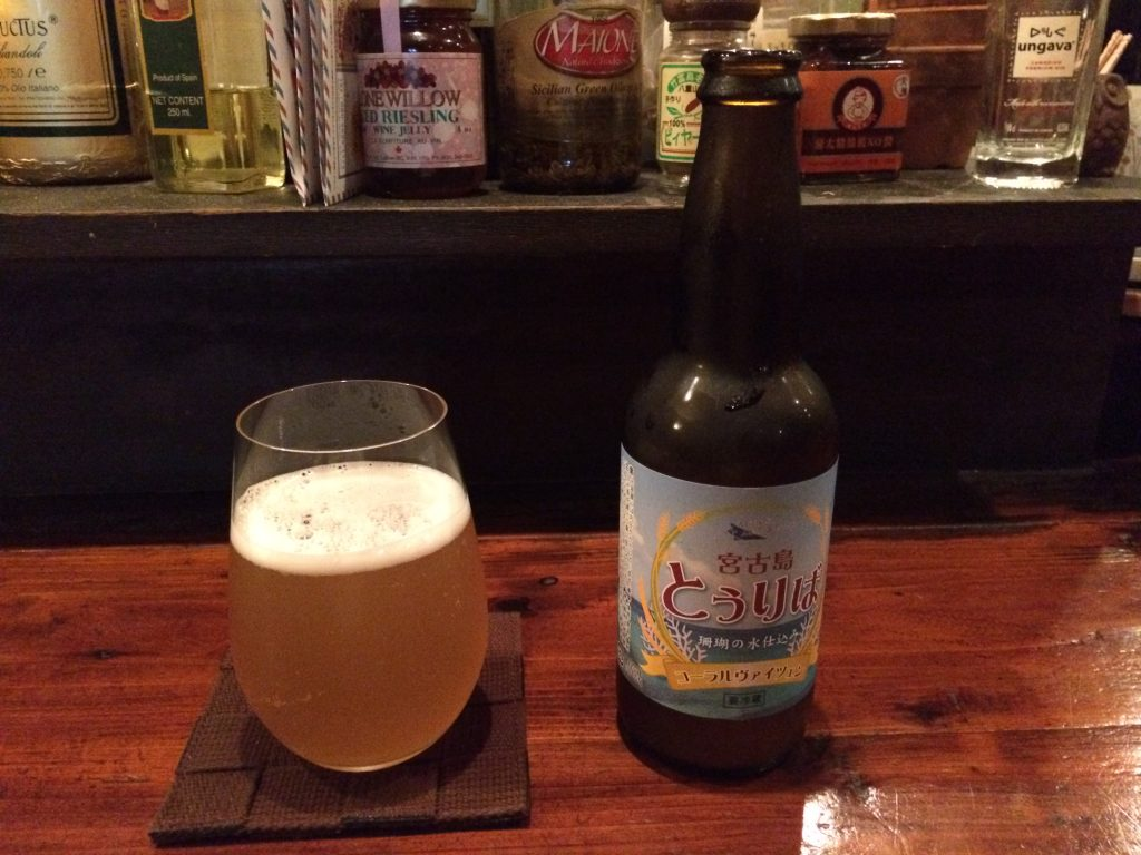 宮古島の地ビール「とぅりばコーラルヴァイツェン」
