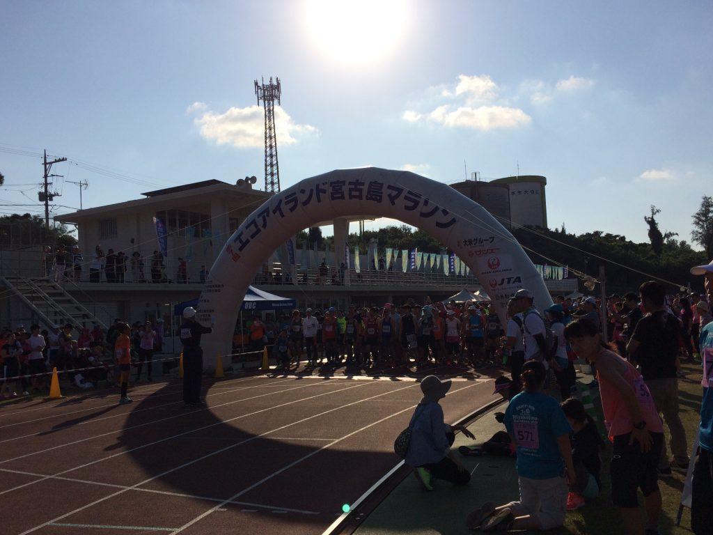 宮古島マラソンスタート地点