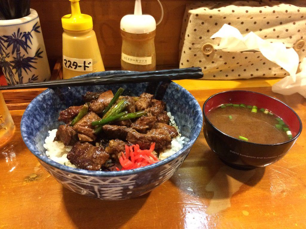 ステーキ丼(味噌汁付き)