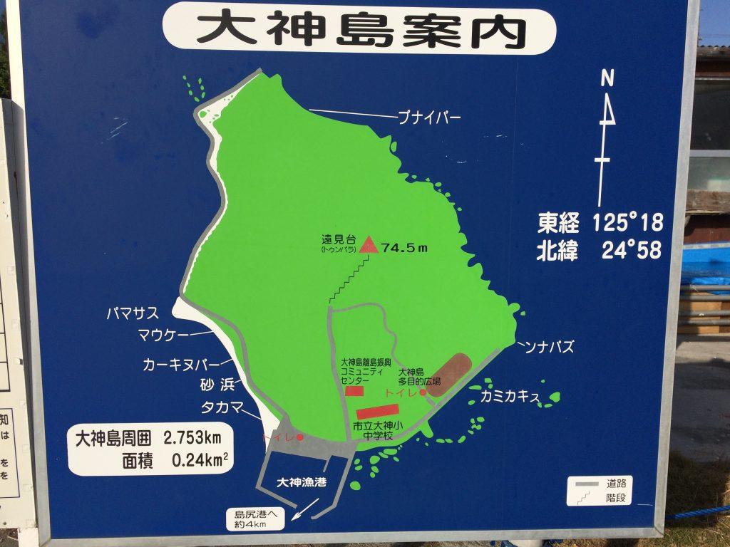 大神島の地図