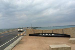 伊良部大橋(宮古島側入り口)