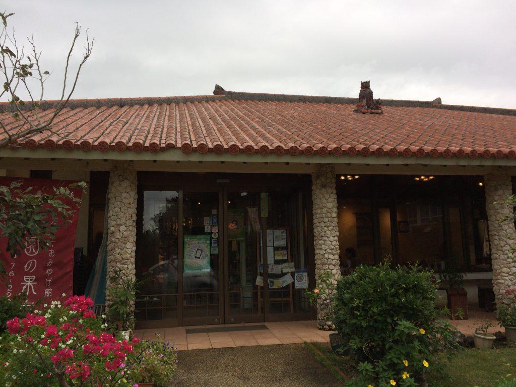 来間島のカフェ「楽園の果実」外観
