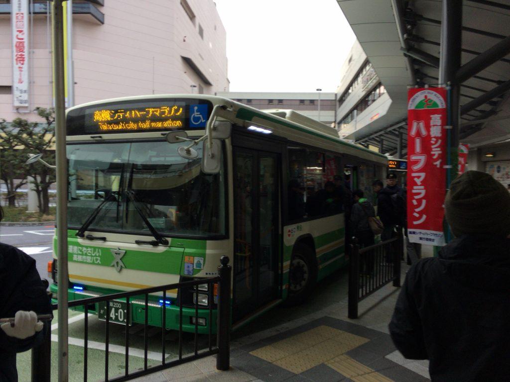 JR高槻駅無料送迎バス乗り場