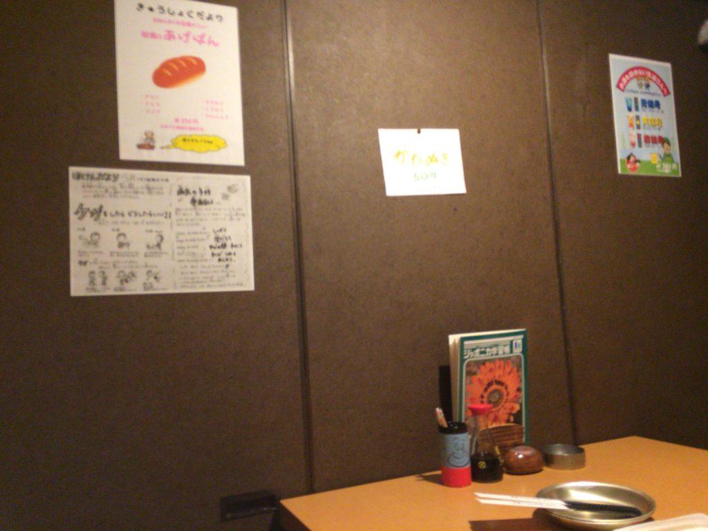 「6年4組 梅田分校」の保健室