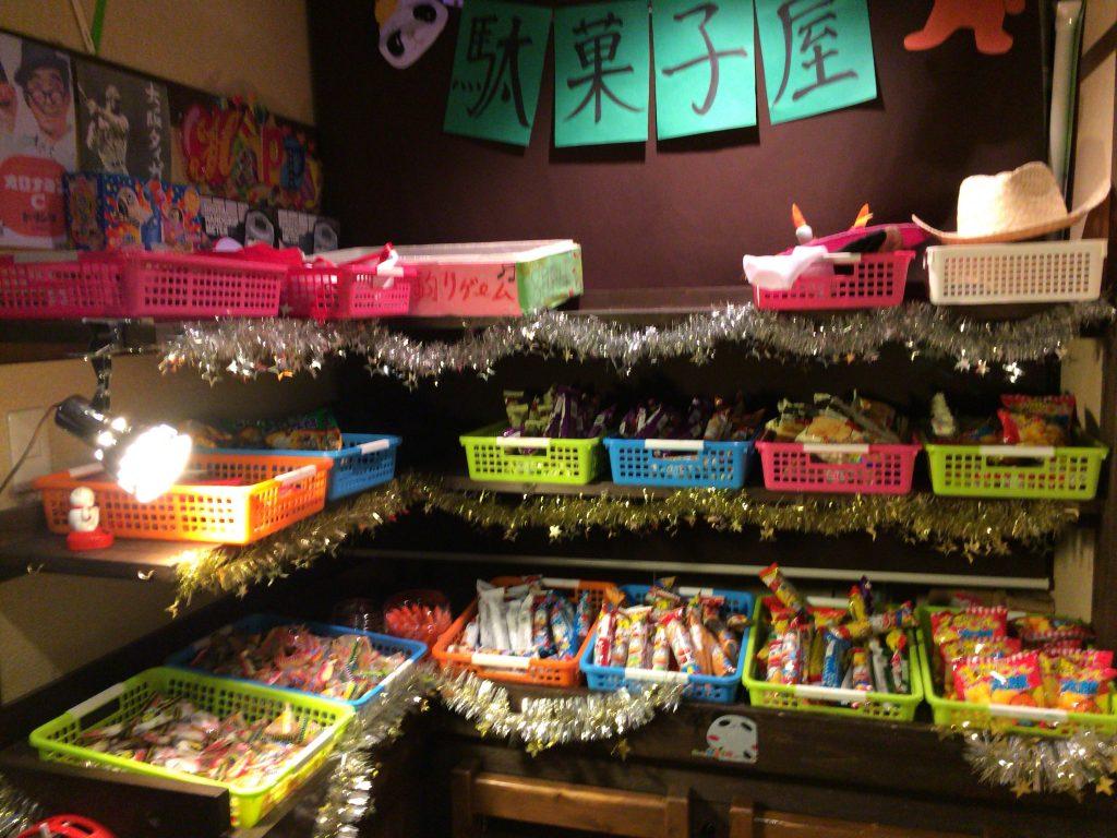 「6年4組 梅田分校」の駄菓子屋
