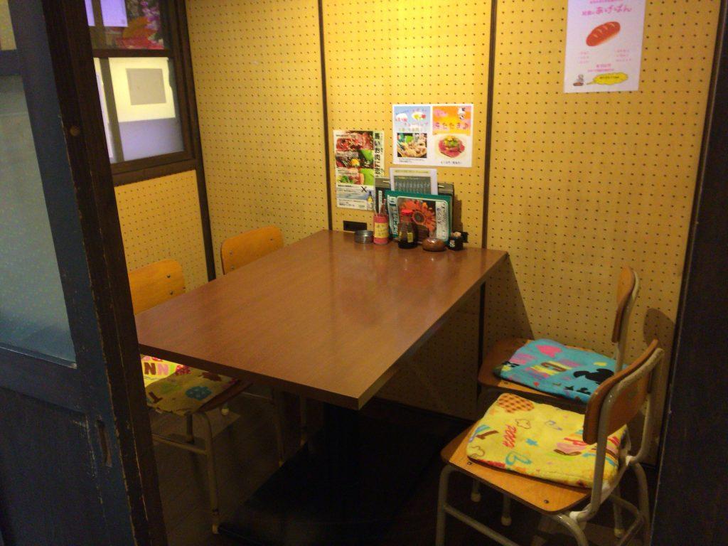 「6年4組 梅田分校」の個室