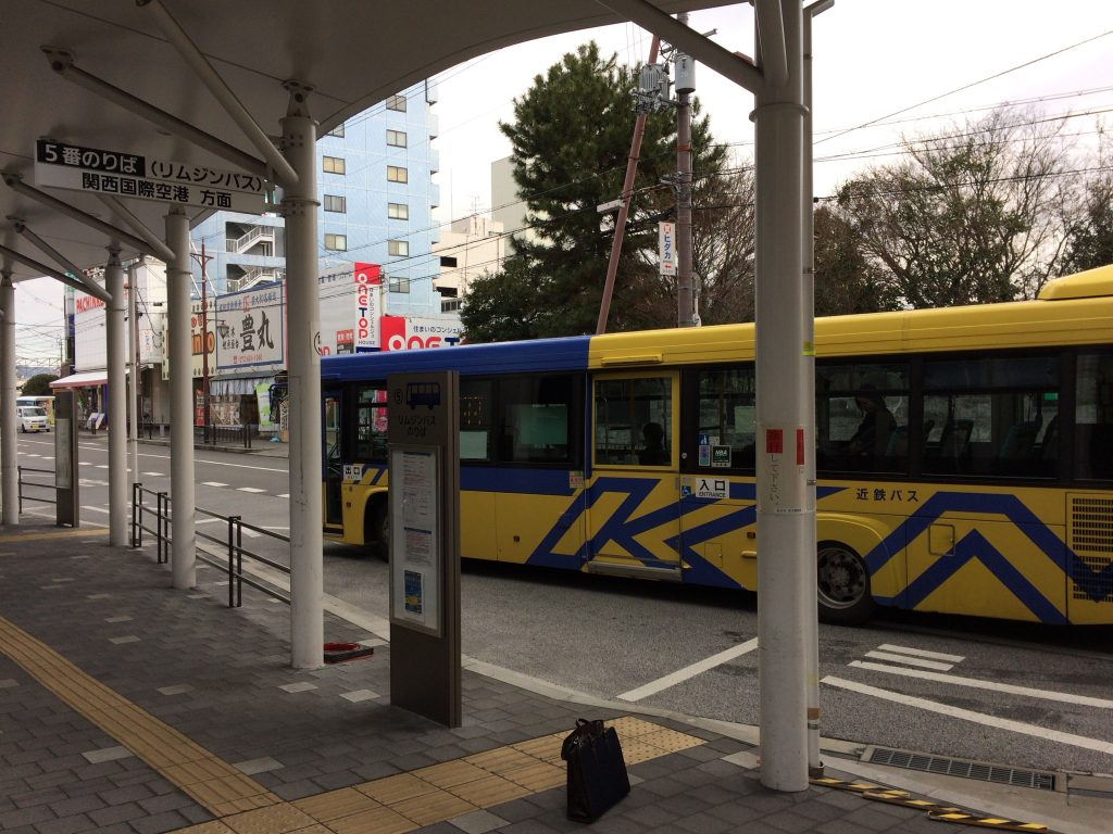 JR茨木駅の関空行きリムジンバス乗り場