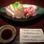 沖縄の魚の刺身盛り合わせ