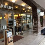 オハコルテベーカリー(oHacorte Bakery)