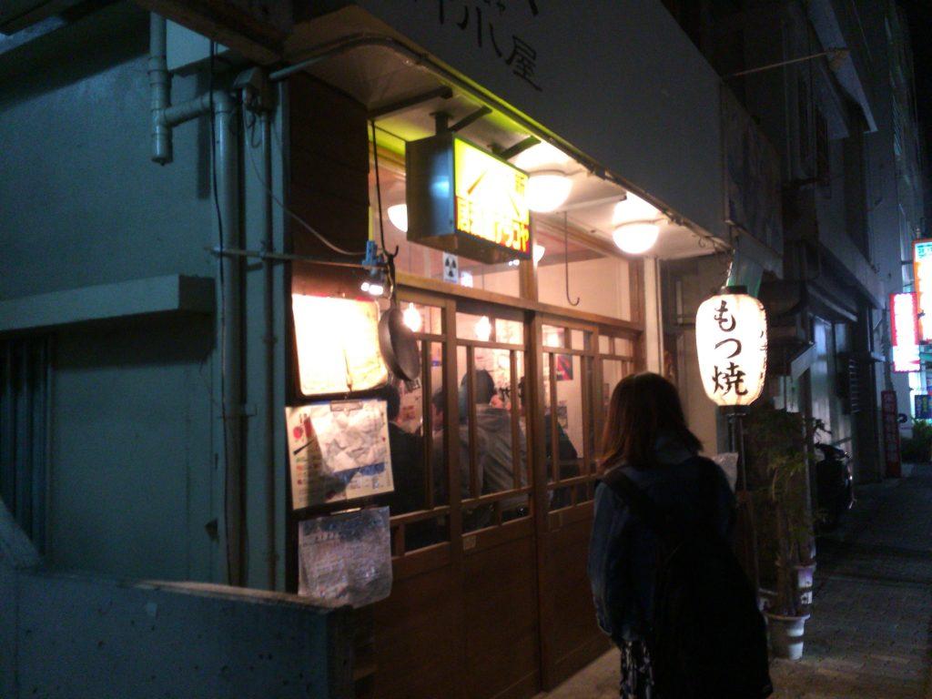 安里の居酒屋「新小屋(アラコヤ)」外観