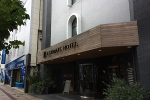 「エスティネートホテル(ESTINATE HOTEL)」外観