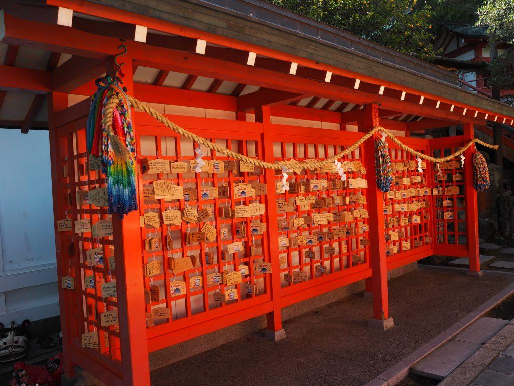 淡嶋神社に奉納されている絵馬