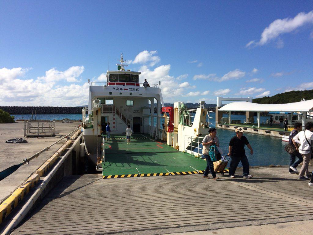 久高島の徳仁港(とくじんこう)に到着