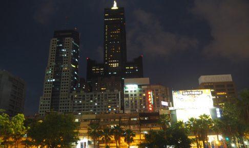 三多商圏駅1番出口からの景色