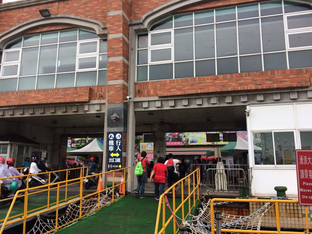 旗津半島のフェリーターミナル(旗津輪渡站)に到着