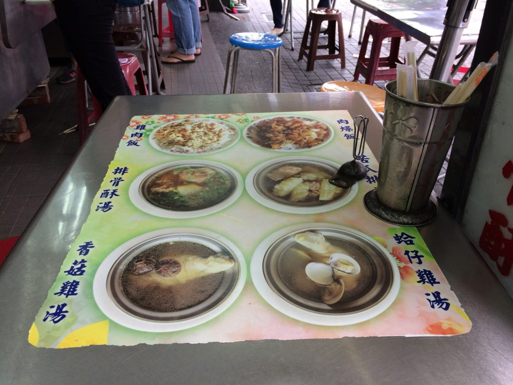 「大圓環雞肉飯」のメニュー。ご飯ものとスープが中心だ