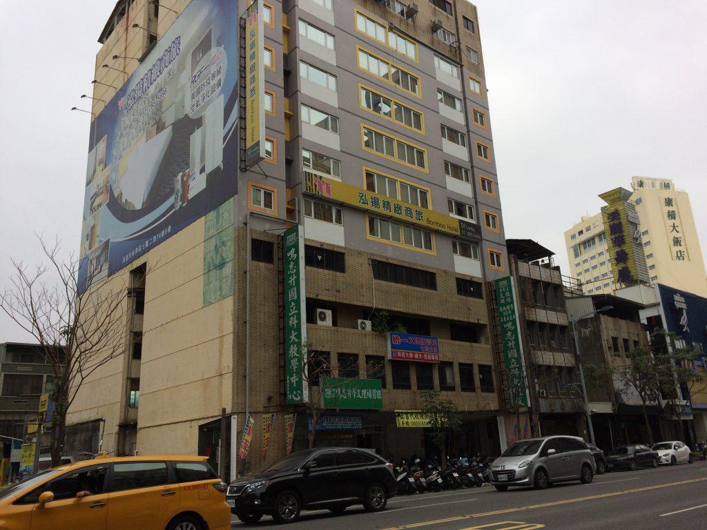 「バンブーホテル(Bamboo Hotel)」外観