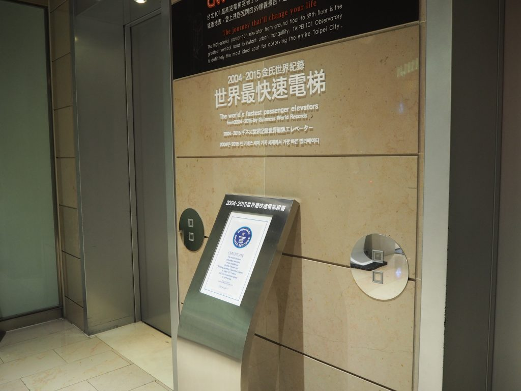 展望台へと向かうエレベーター