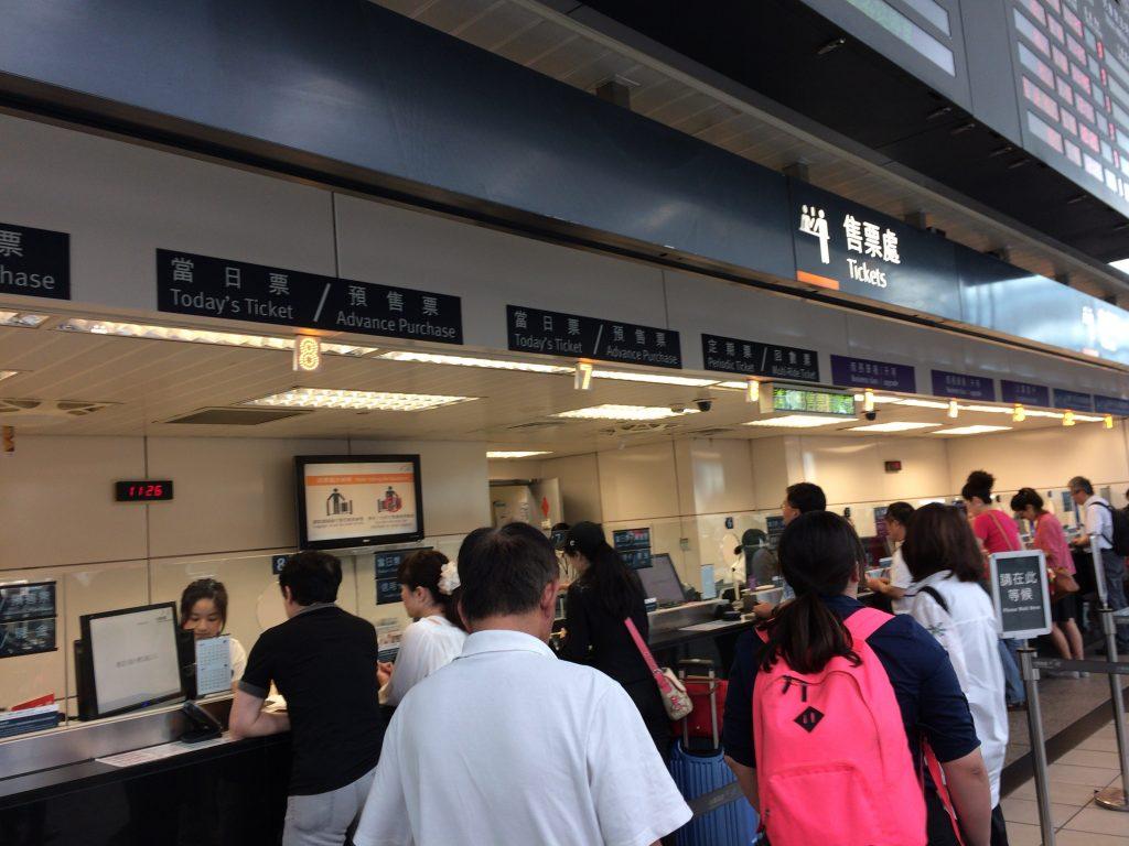 高鐵左營駅のチケット売り場
