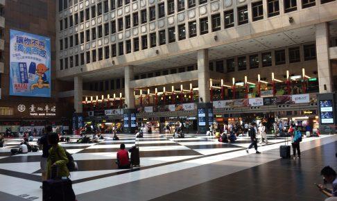 台北駅(台北車站)に到着