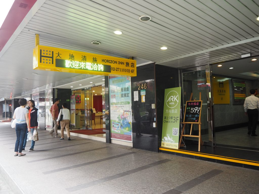 黄色い看板が目印。中国語表記では「大地清旅」となる