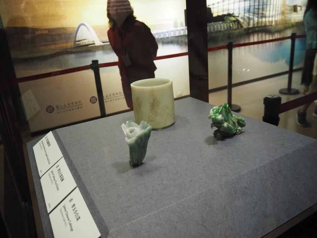 翠玉白菜。こちらは前座である