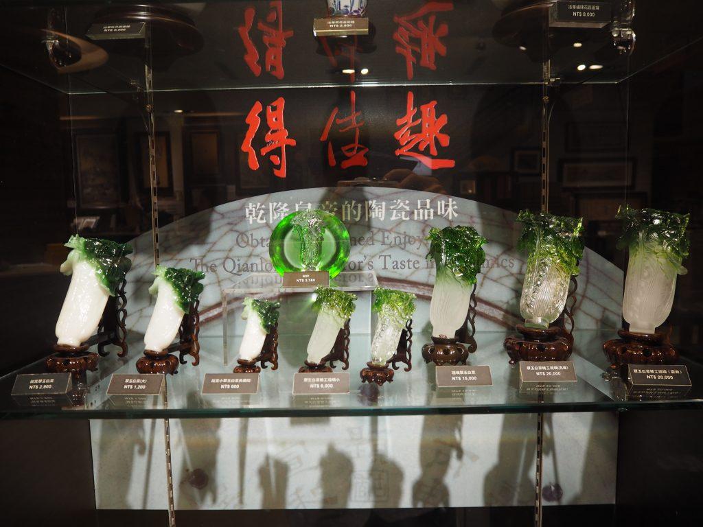 翠玉白菜の置物