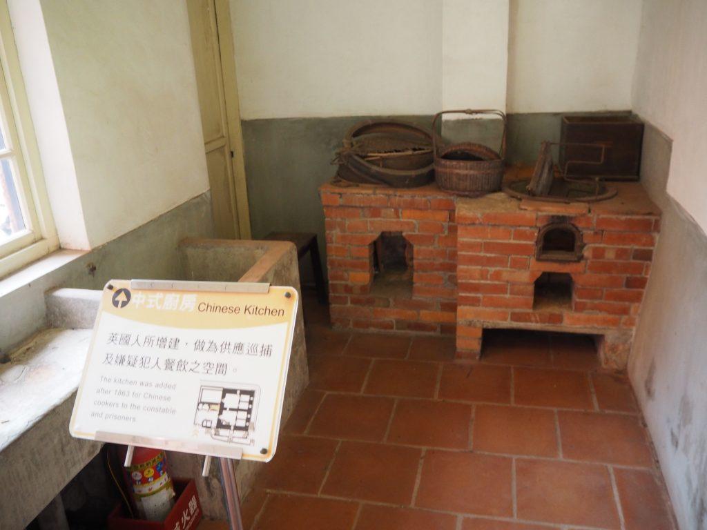 紅毛城の内部