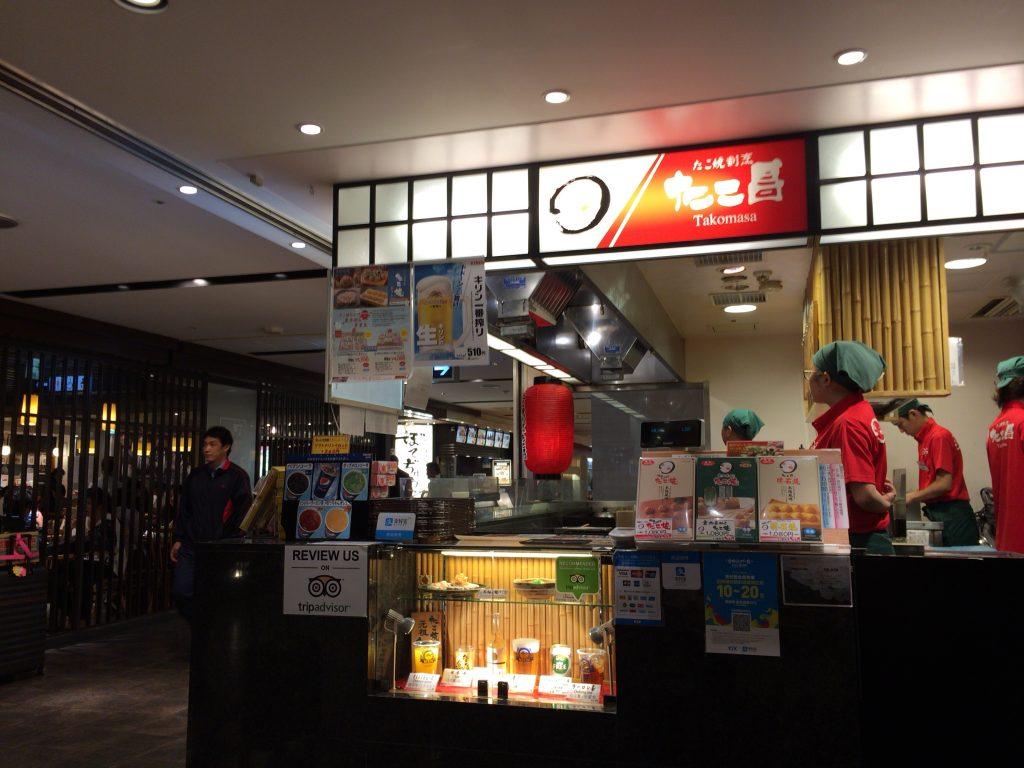 関空第1ターミナルにある「たこ昌」