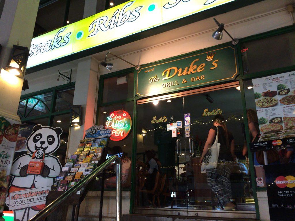 「デュークス(The Duke's)」外観