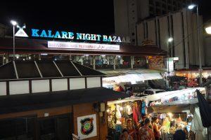 カラレナイトバザール(KALARE NIGHT BAZAAR)のビル