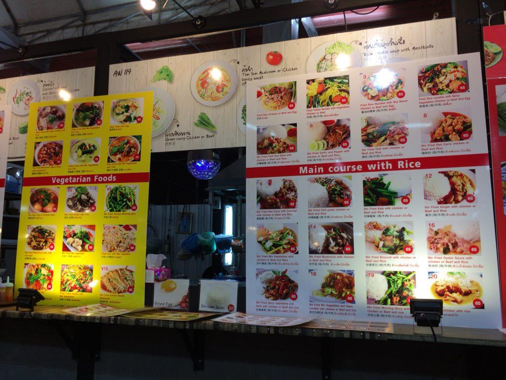 タイ料理の屋台