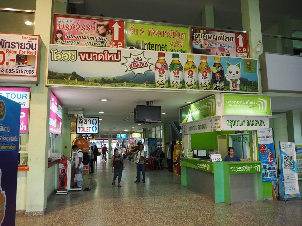 チェンマイ第3バスターミナルの中