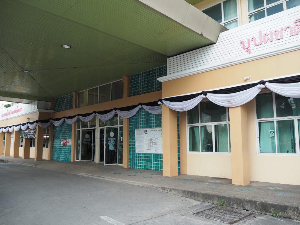 チェンマイ第3バスターミナル(チェンマイアーケードバスターミナル)