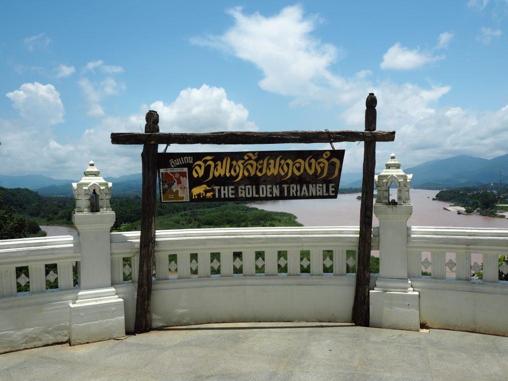 寺院の展望台からの眺め