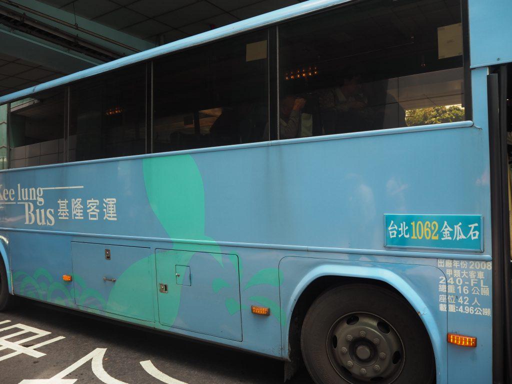 1062番の金瓜石行きバス