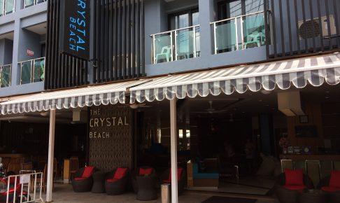 「ザ クリスタル ビーチ ホテル(The Crystal Beach Hotel)」外観