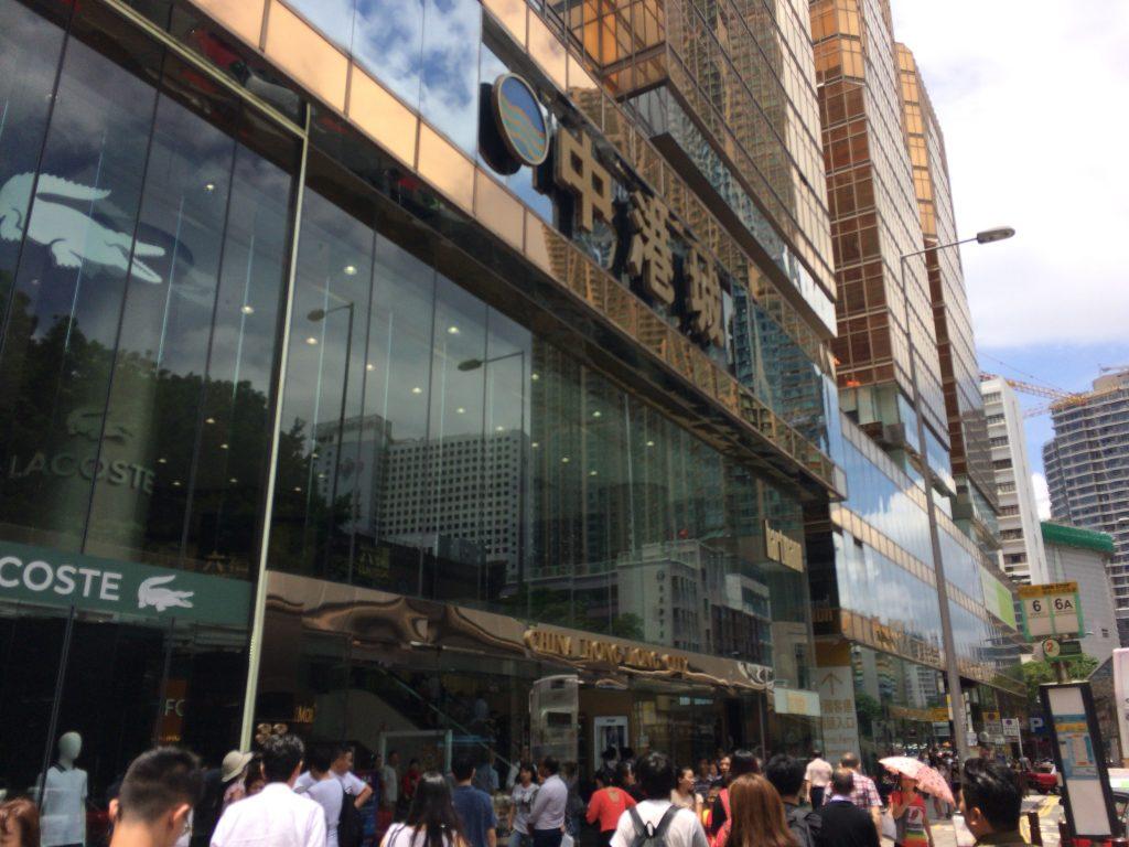 中港城(China Hong Kong City)のビル