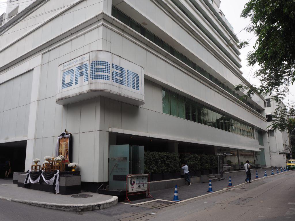 「ドリーム ホテル バンコク(Dream Hotel Bangkok)」外観