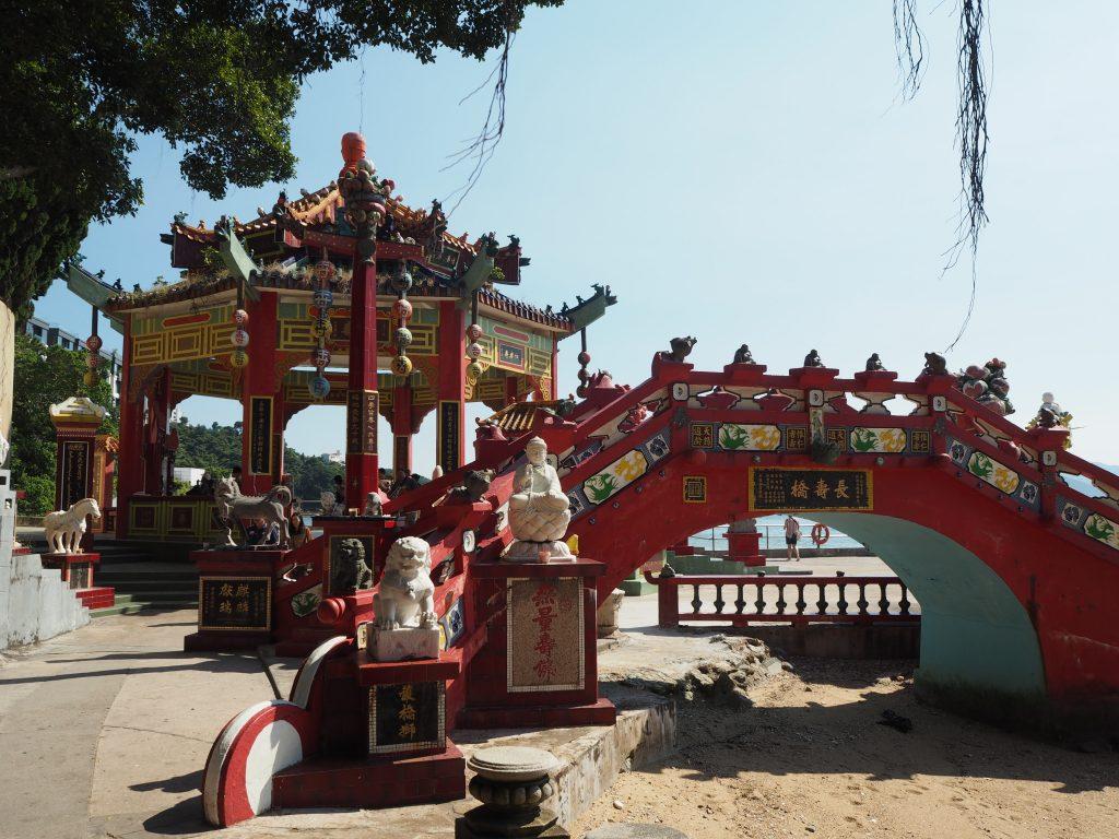 鎮海樓公園の長寿橋