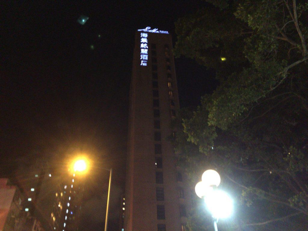 「シルカ シービュー ホテル(Silka Seaview Hotel)」外観(夜)