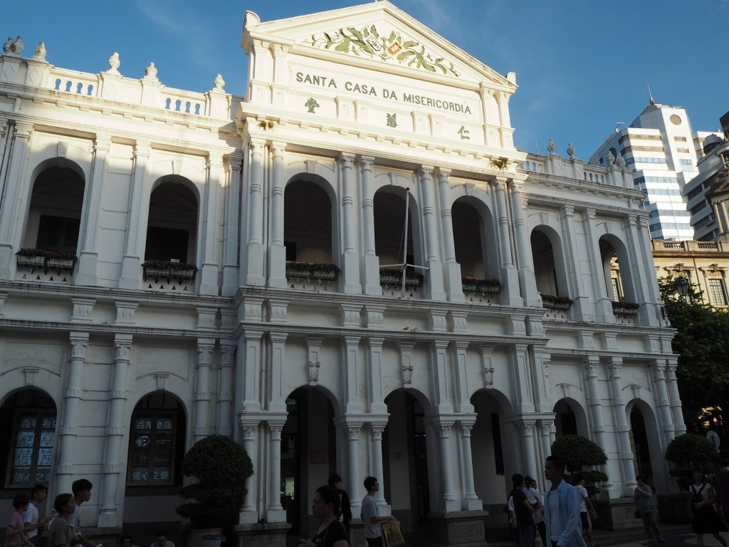 仁慈堂(Holy House of Mercy)