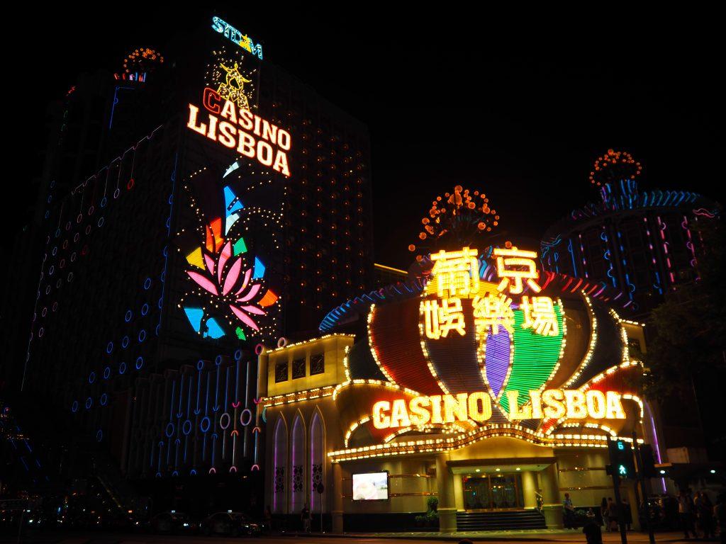 カジノリスボア(Casino Lisboa)