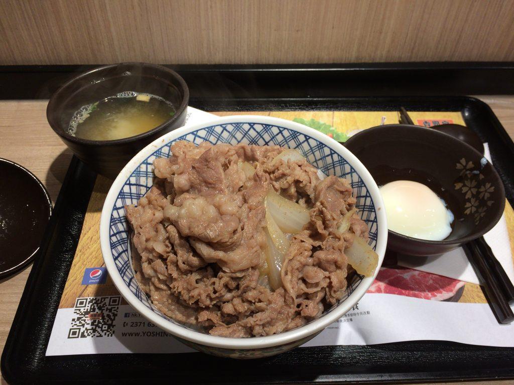 香港の吉野屋の牛丼