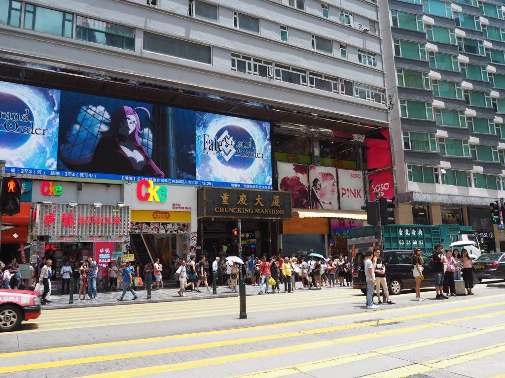 安宿が集まるバックパッカーに有名な重慶大厦(チョンキンマンション)