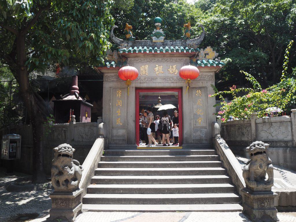 媽閣廟(A-Ma Temple)