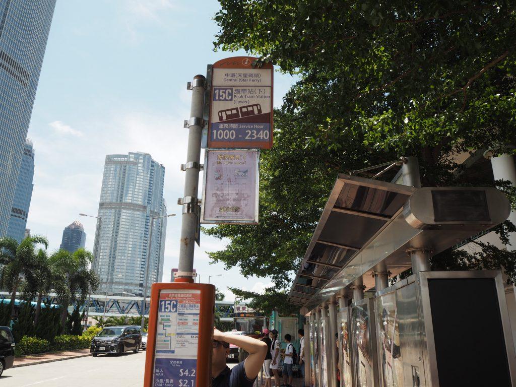 15Cのバス乗り場(D)