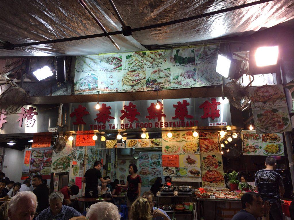 廟街ナイトマーケットの海鮮(シーフード)レストラン