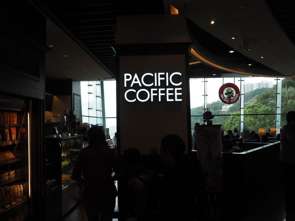 ピークタワー(The Peak Tower)の「パシフィックコーヒー(Pacific Coffee)」