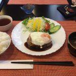 宮古牛のふわふわハンバーグ定食